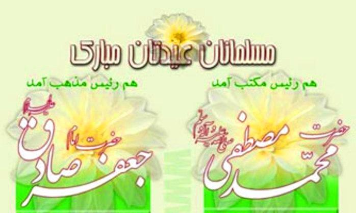 http://s6.picofile.com/file/8230415492/MOHAMMAD_JA_AFARE_S8DEQ_M3L8D_2.jpg