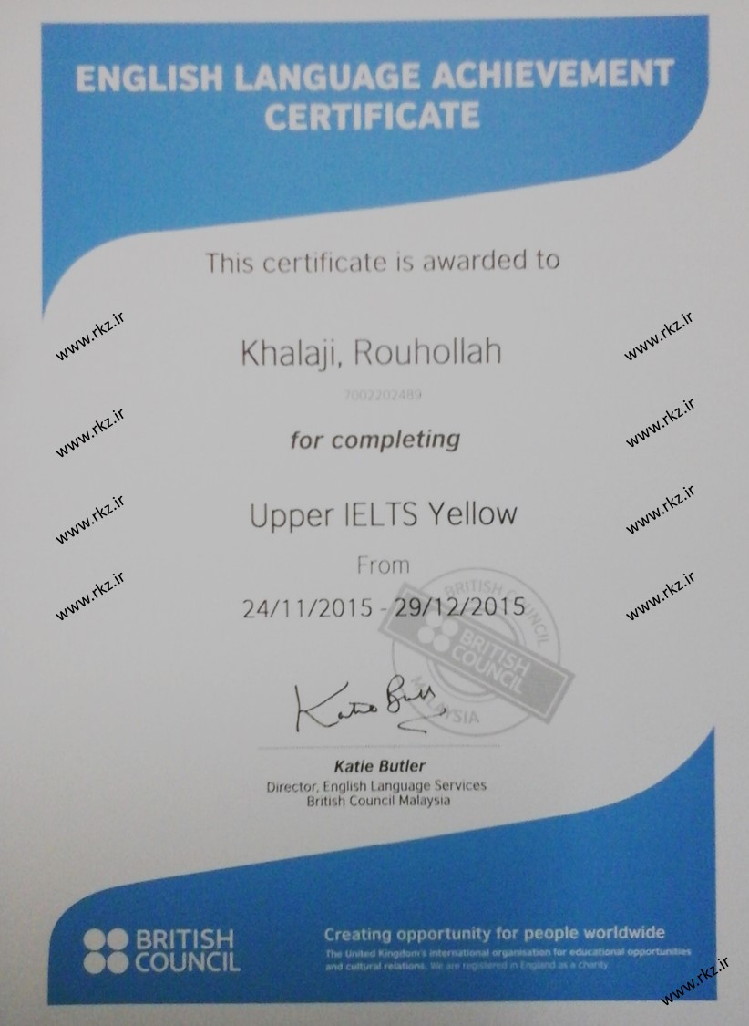 English Language Achievement Certificate