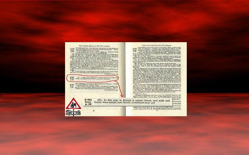 خون باریدن آسمان انگلیس در روز  شهادت امام حسین (ع) +سند