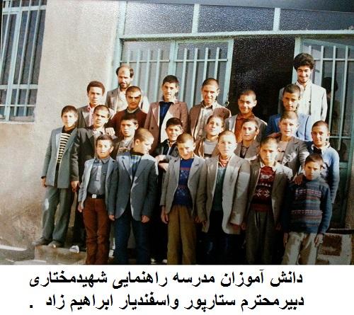 دبستان معلم شهیدعسگریوسفی میاب