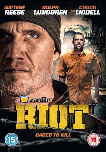 دانلود فیلم Riot