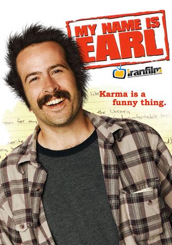 دانلود سریال My Name Is Earl