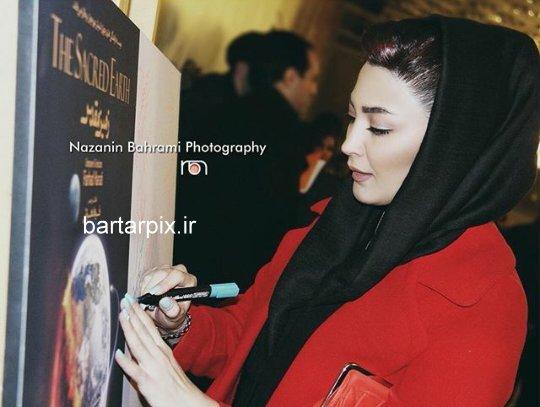 http://s6.picofile.com/file/8230886226/www_bartarpix_ir_maryam_masoumi_day_94_4_.jpg