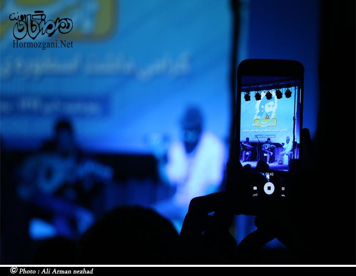 http://s6.picofile.com/file/8231135484/Hormozgani_Net_Armannezhad_9.jpg