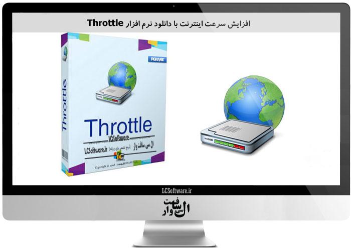افزایش سرعت اینترنت با دانلود نرم افزار Throttle