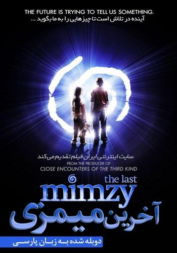 دانلود فیلم The Last Mimzy دوبله فارسی