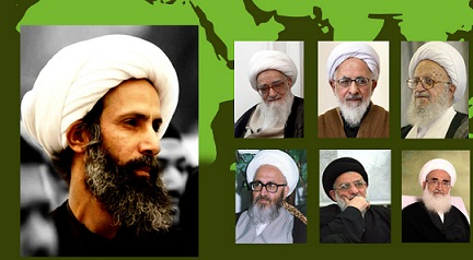 مراجع عظام تقلید اعدام شیخ نمر را توسطه رژیم سفاک ال سعود در بیانیه های جداگانه ای محکوم کردند.