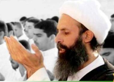اعضای مجمع فرهنگی المهدی(عج)، اعدام شیخ نمر توسطه رژیم سفاک ال سعود را در بیانیه ی محکوم کردند