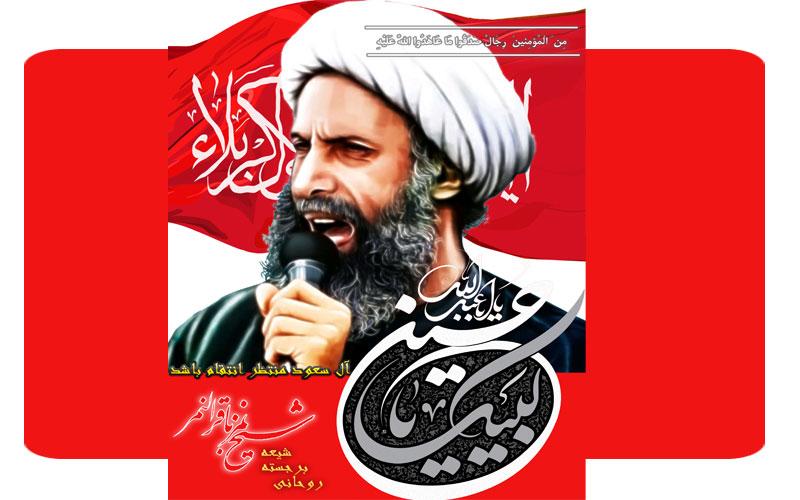 شیخ شهید
