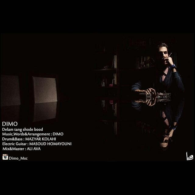 دانلود آهنگ جدید دیمو به نام دلم تنگ شده بود