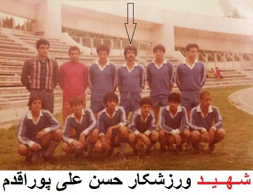 شهیدحسن علی پوراقدم میاب مرند