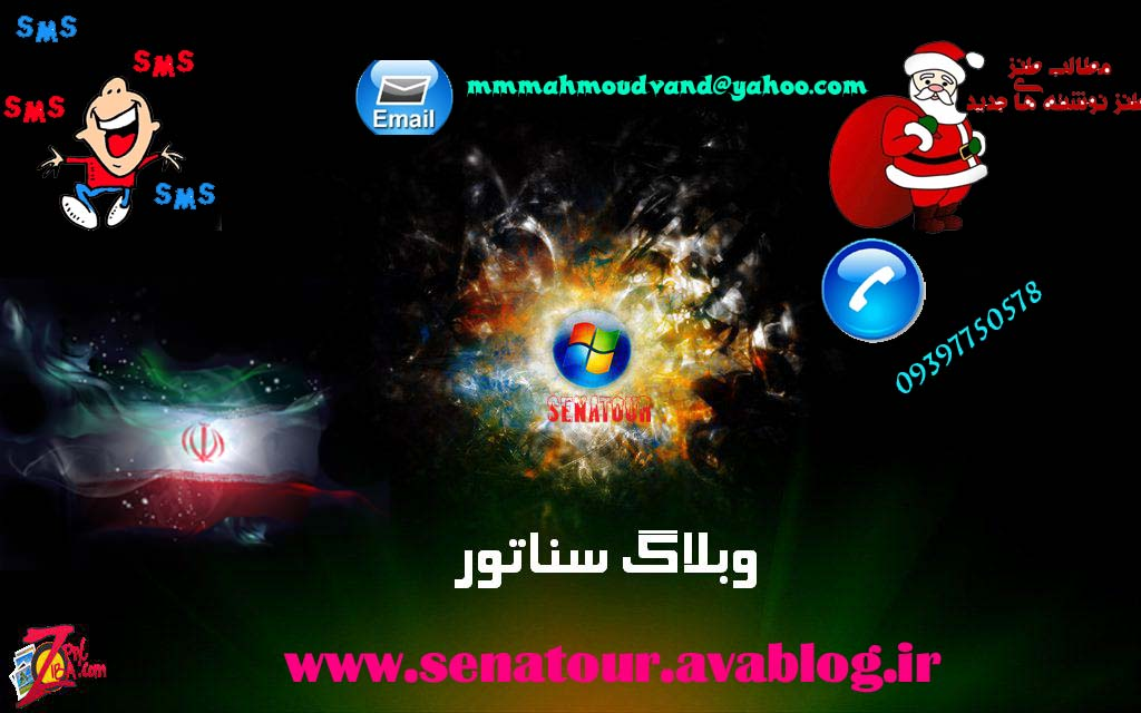 http://s6.picofile.com/file/8231571092/ZibaPix_22_copy_jpgg.jpg