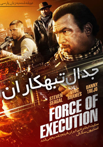 Force of Execution 2013  - دانلود فیلم Force of Execution دوبله فارسی