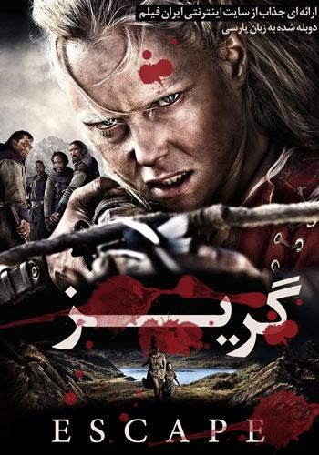 دانلود فیلم Escape دوبله فارسی