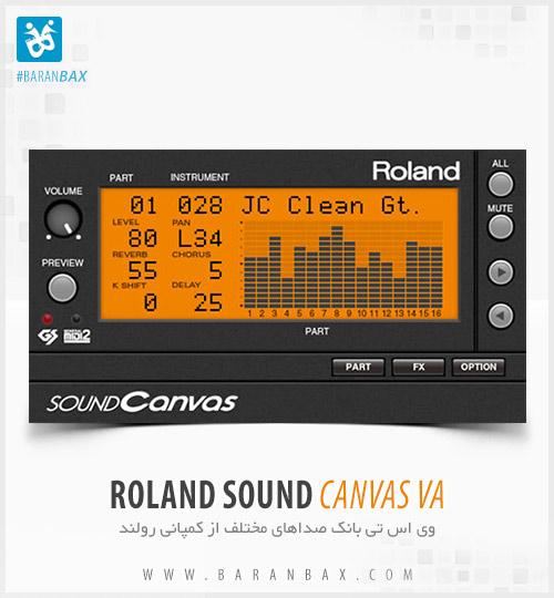 دانلود وی اس تی بانک صدا Roland Sound Canvas VA