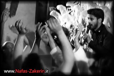 شور جدید محمد عباس زاده - جلسه ی هفتگی 94/09/12