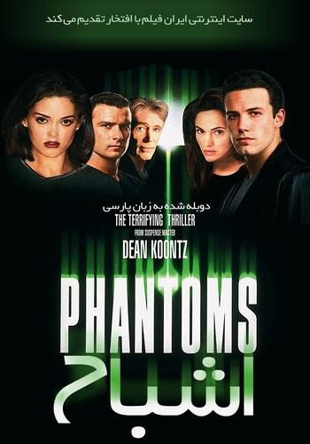 دانلود فیلم Phantoms دوبله فارسی