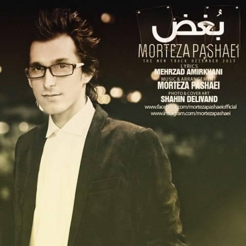 Morteza Pashaie - Boghz