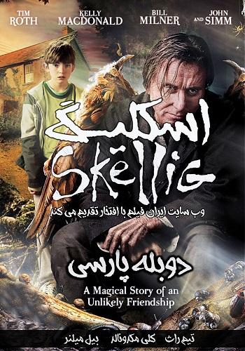 دانلود فیلم Skellig: The Owl Man دوبله فارسی