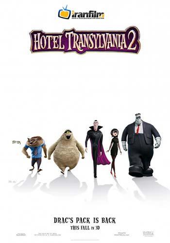 دانلود پشت صحنه انیمیشن Hotel Transylvania 2