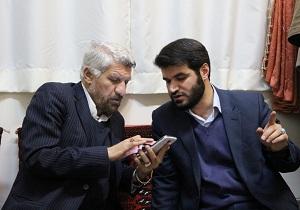 دانلود مداحی برای شهدای مدافع حرم