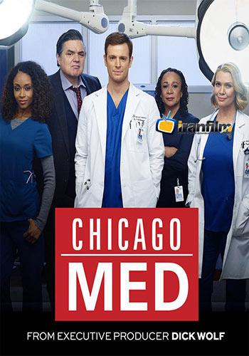 دانلود سریال Chicago Med