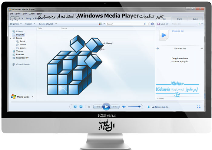 تنظیمWindows Media Playerبا استفاده از رجیستری