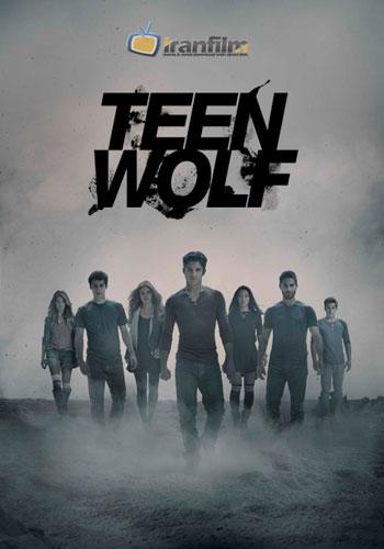 دانلود سریال T.e.e.n Wolf