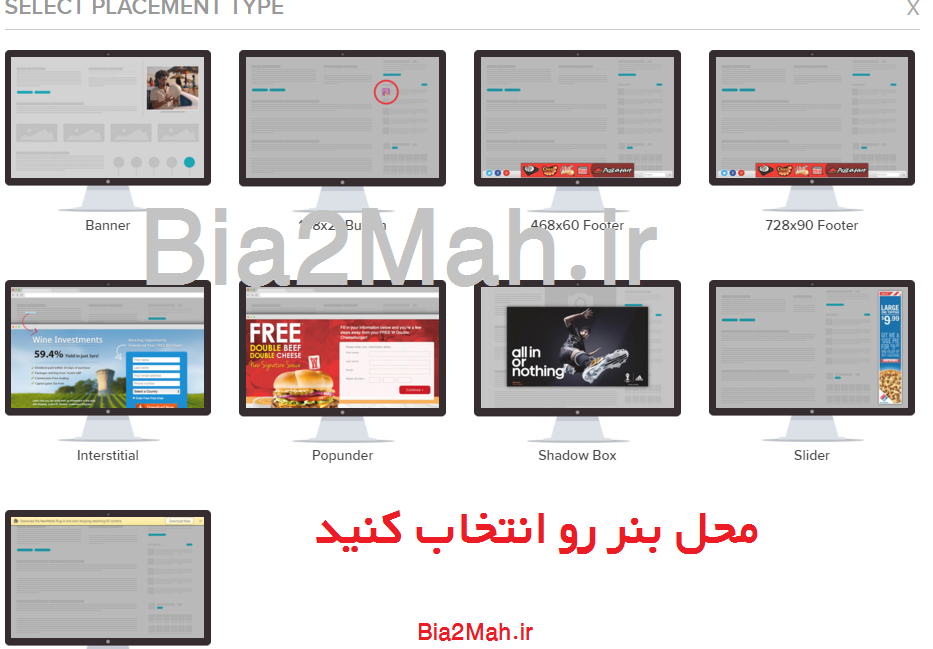 http://s6.picofile.com/file/8231996834/revenuehits_3_Bia2Mah_ir_.png