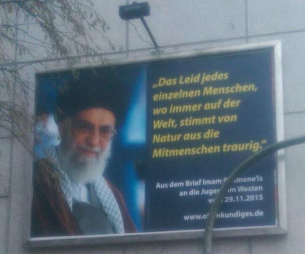[تصویر: Billboard_with_Imam_Khamenei_quote_Before.jpg]