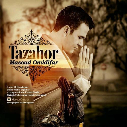 Masoud Omidifar - Tazahor