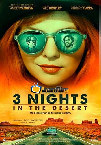 دانلود فیلم ۳ Nights in the Desert