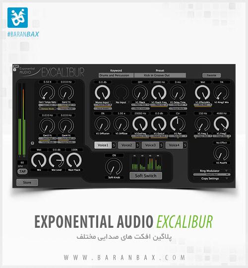 دانلود پلاگین افکت صدا Exponential Audio Excalibur