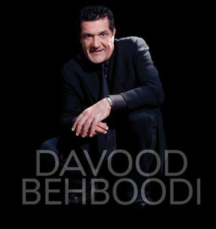 دانلود فول آلبوم داود بهبودی