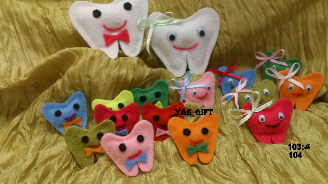 دندان های نمدی