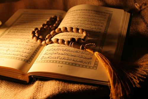 چاپ قرآنکریم با ترجمه «الهی قمشهای» ممنوع شد , اجتماعی