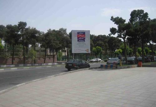 تابلوهای تبلیغاتی مسیر ورودی از آزادی به سمت مهرآباد