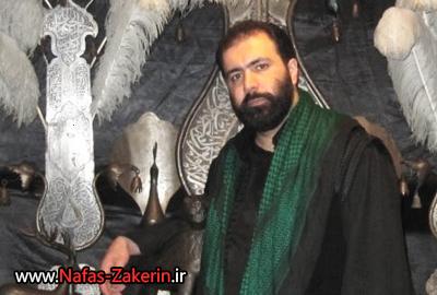حاج مهدی اکبری – وفات حضرت معصومه 94 - هیئت لواءالحسین (ع) سیرجان