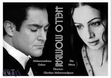 تصویر محمدرضا گلزار در کنار هنرپیشه زن هندی , اخبار سینما