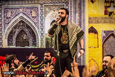 کربلائی جواد مقدم - دانلود مراسم شب پنجم ایام آخر صفر ۹۴/۰۹/۲۱ (گزارش تصویری)