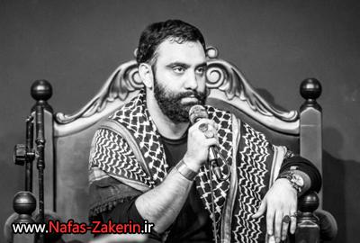 کربلائی جواد مقدم-مراسم شب سوم ایام آخر صفر ۹۴/۰۹/۱۹ (گزارش تصویری)