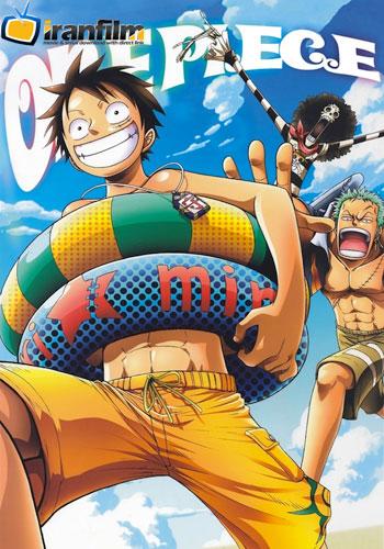 دانلود انیمه One Piece