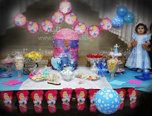 blue cinderella theme party happy footprint birthday helma 17month's جشن قدم جشن تاتی حلما 17ماهگی اولین قدم مبارک تم تولد سیندرلا لباس آبی