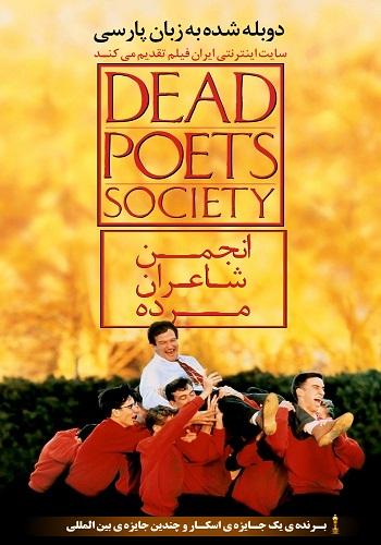 دانلود فیلم Dead Poets Society دوبله فارسی