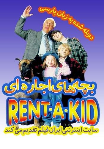 دانلود فیلم Rent-a-Kid  دوبله فارسی