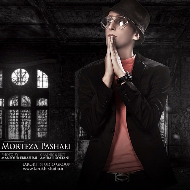 Morteza Pashaie - Doroghe Dost Dashtani