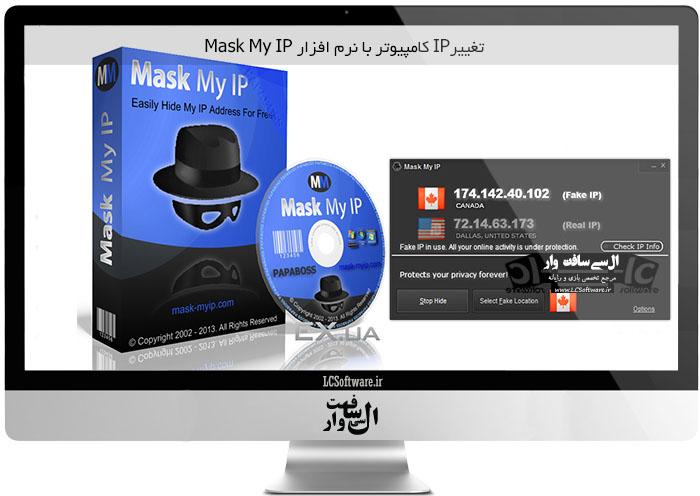 تغییرIP کامپیوتر با نرم افزار Mask My IP