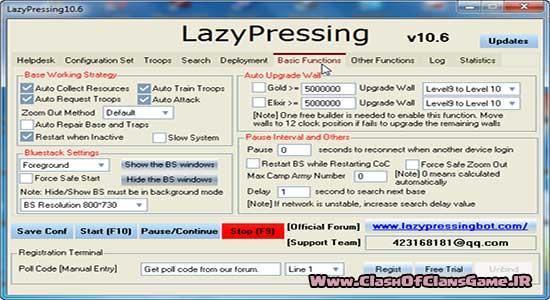 دانلود ربات LazyPressing
