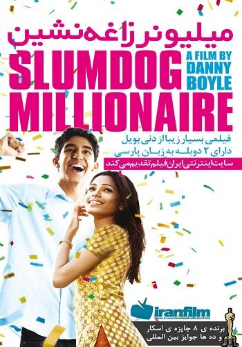 دانلود فیلم Slumdog Millionaire دوبله فارسی