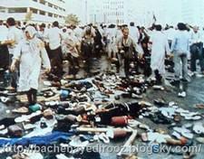کشتار حجاج ایرانی در سال1366